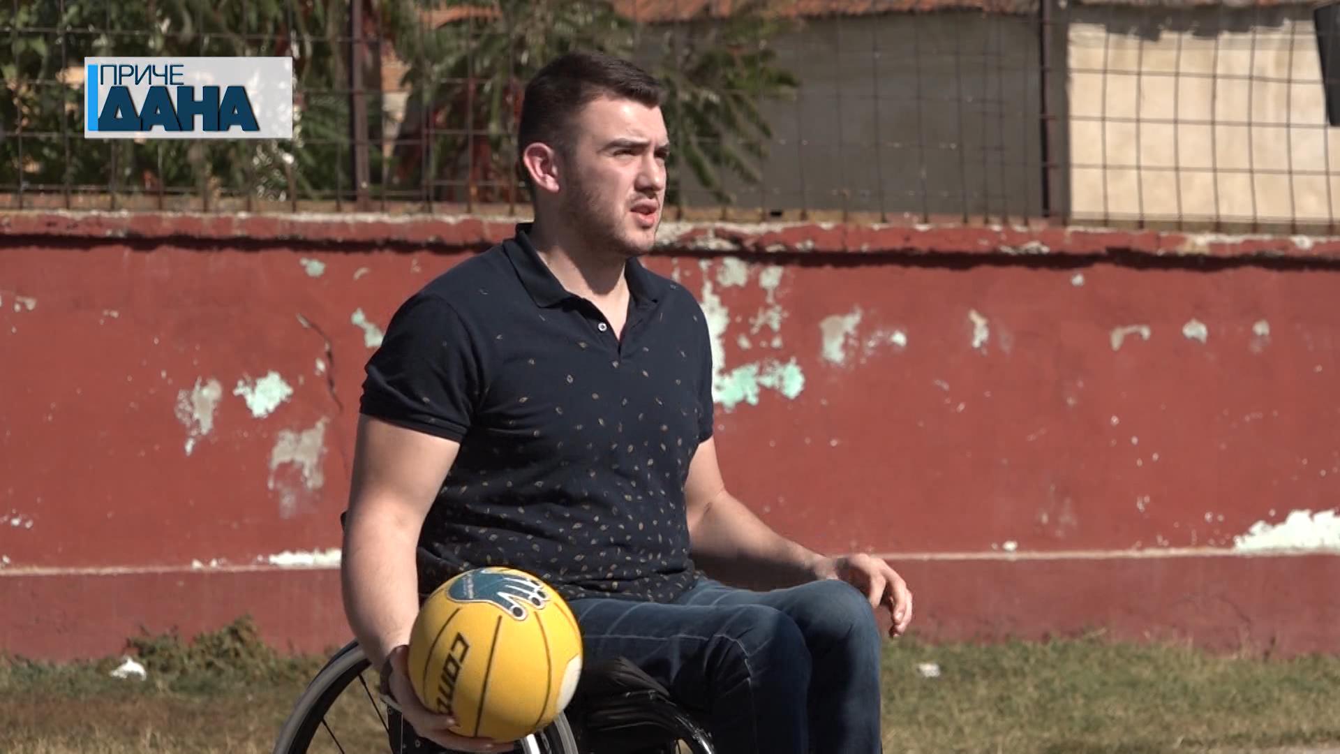 DAN U MOJIM CIPELAMA – Filip Jovanović, košarkaš u kolicima