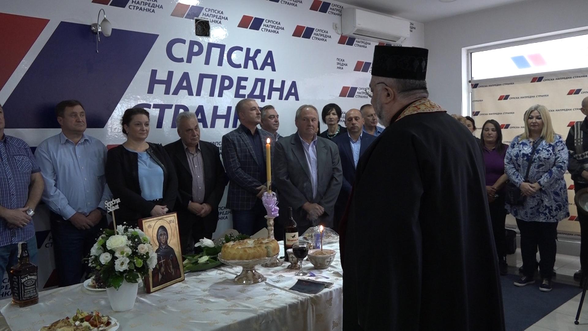 Povereništvo SNS Paraćin proslavilo stranačku slavu