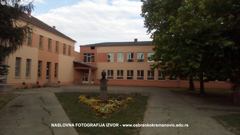 """OŠ """"Branko Krsmanović"""" Sikirica"""