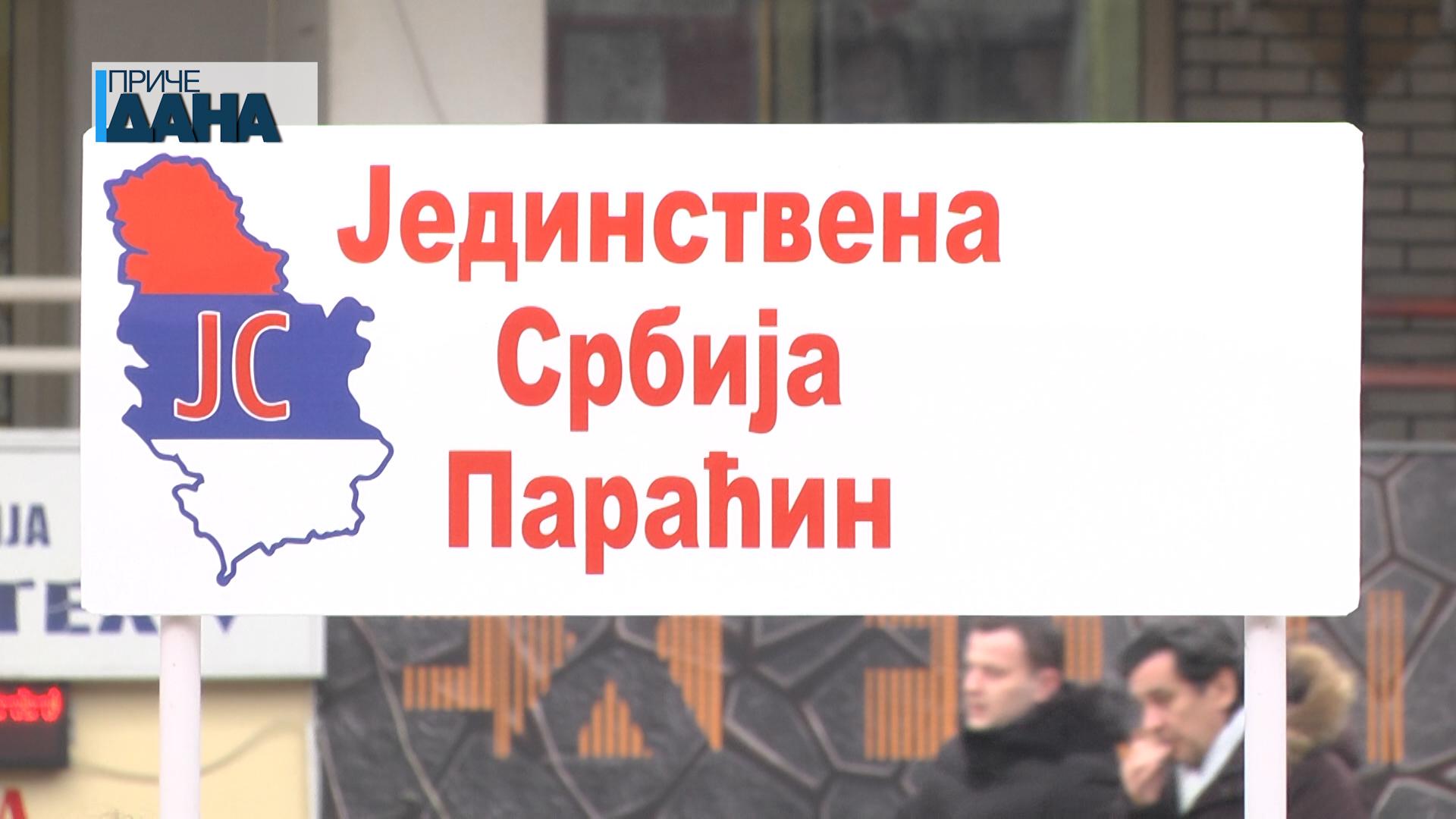 Štand Aktiva žena Jedinstvene Srbije Paraćin