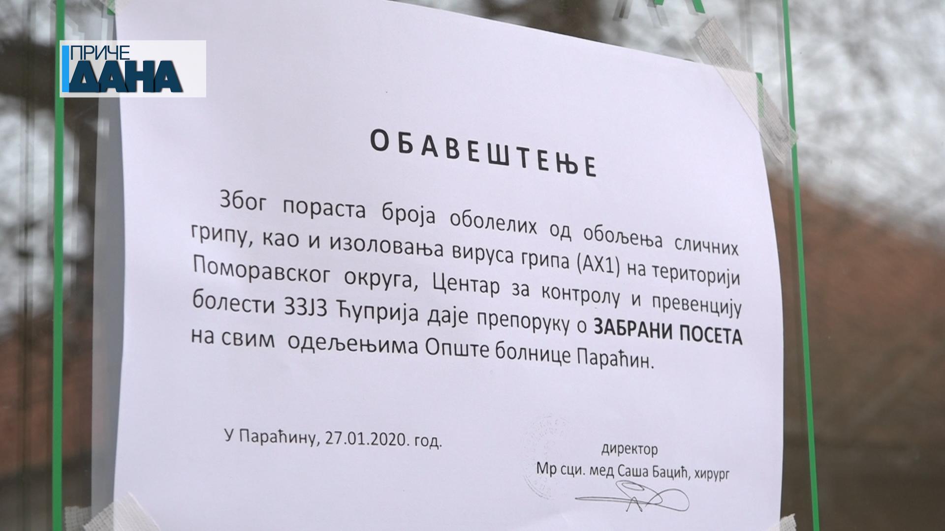Zabranjene posete pacijentima na odeljenjima Opšte bolnice u Paraćinu
