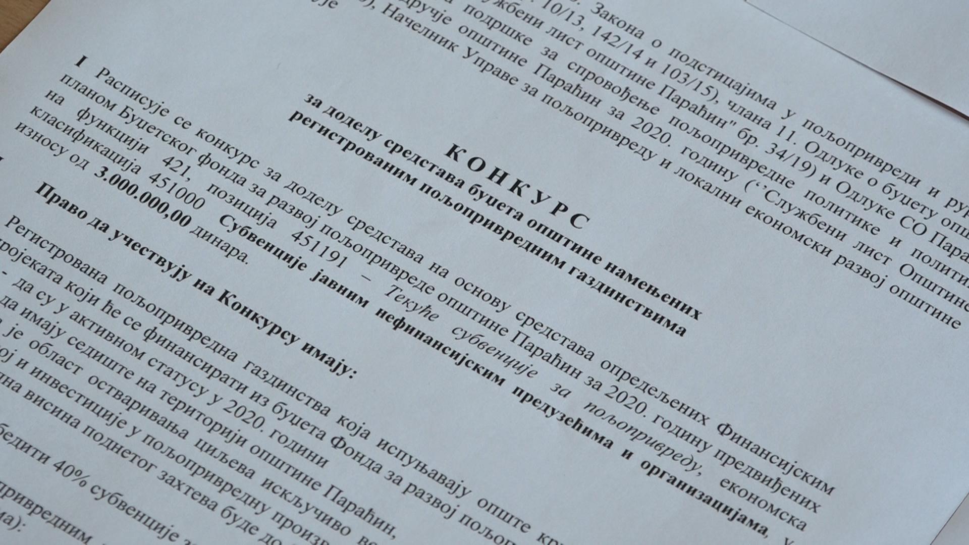 Konkurs Opštine Paraćin za subvencionisanje poljoprivredne proizvodnje