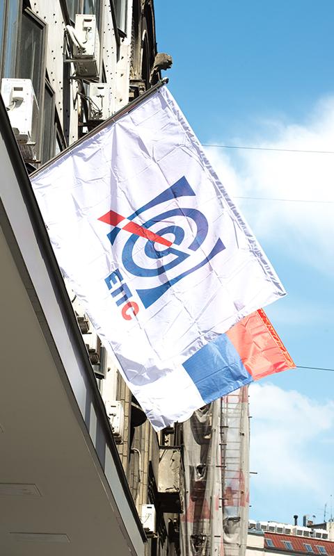 Poziv EPS-a građanima da očitaju svoja brojila