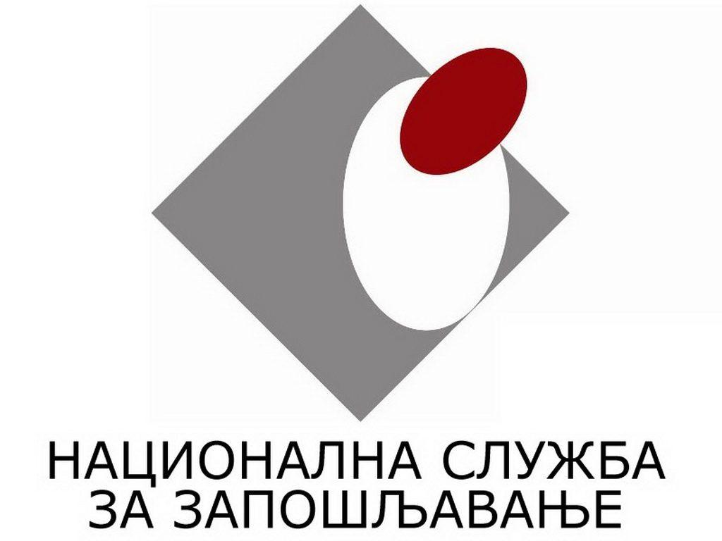 Prijava nezaposlenih na evidenciju NSZ posle vanrednog stanja