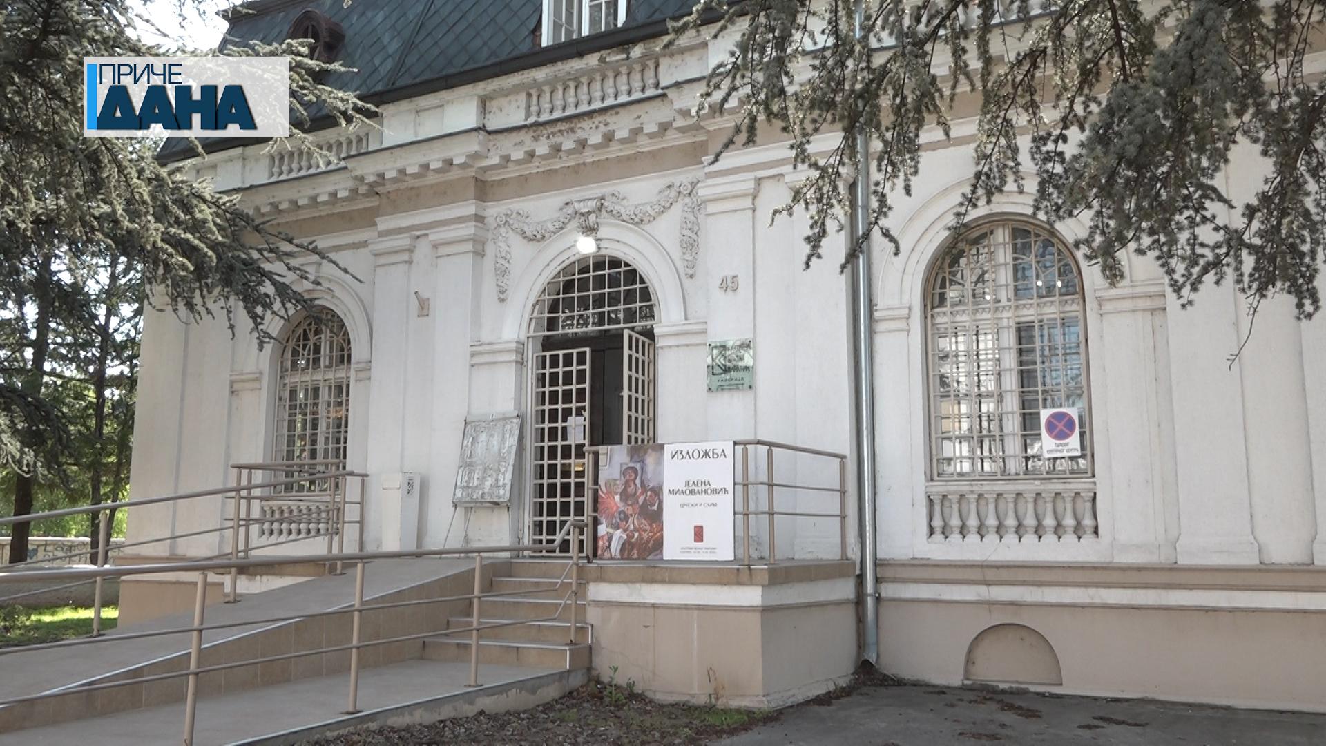 Ustanove kulture u Paraćinu otvorene