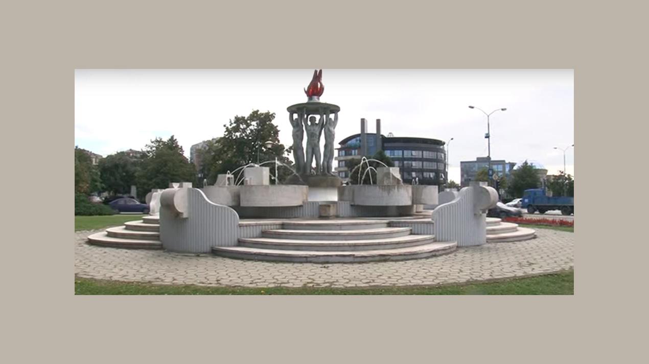 Fontana slobode