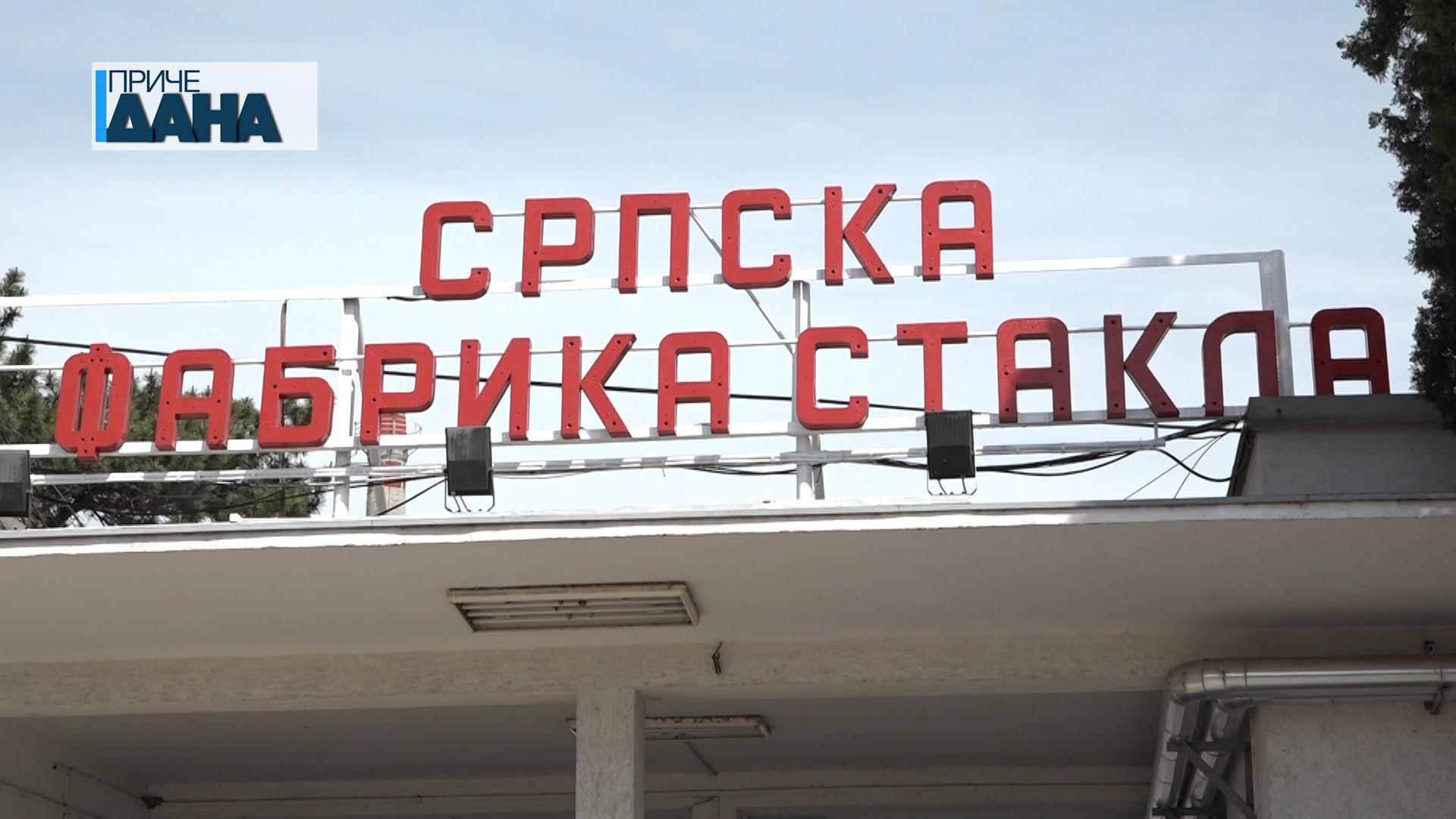 Privredni sud u Kragujevcu proglasio bankrot Srpske fabrike stakla