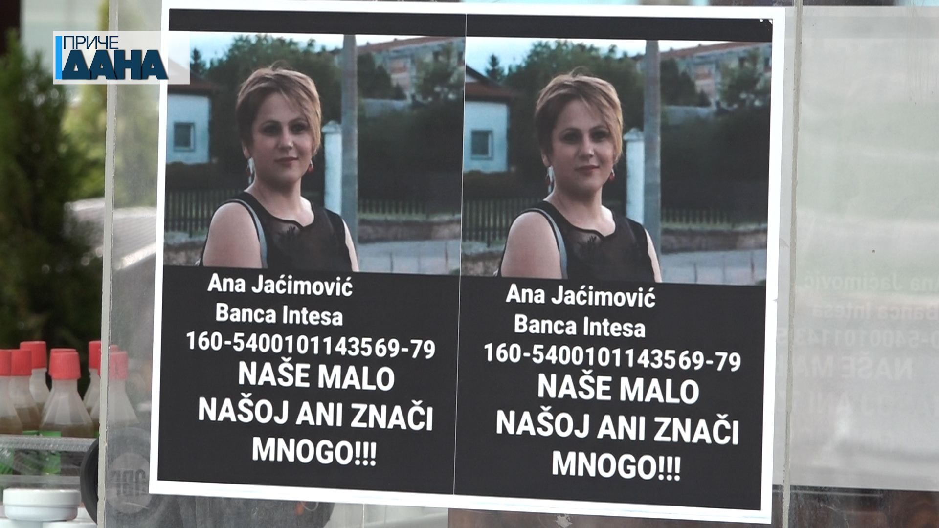 Humanitarna akcija za Anu Jaćimović