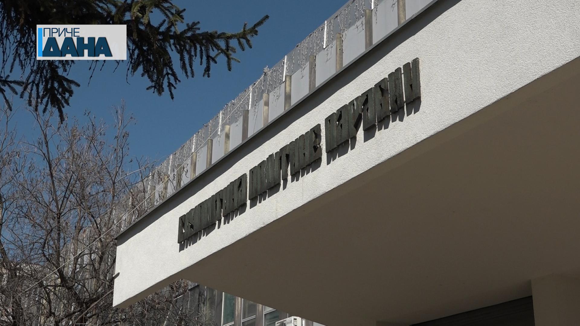 Konstitutivna sednica skupštine opštine Paraćin 4. septembra