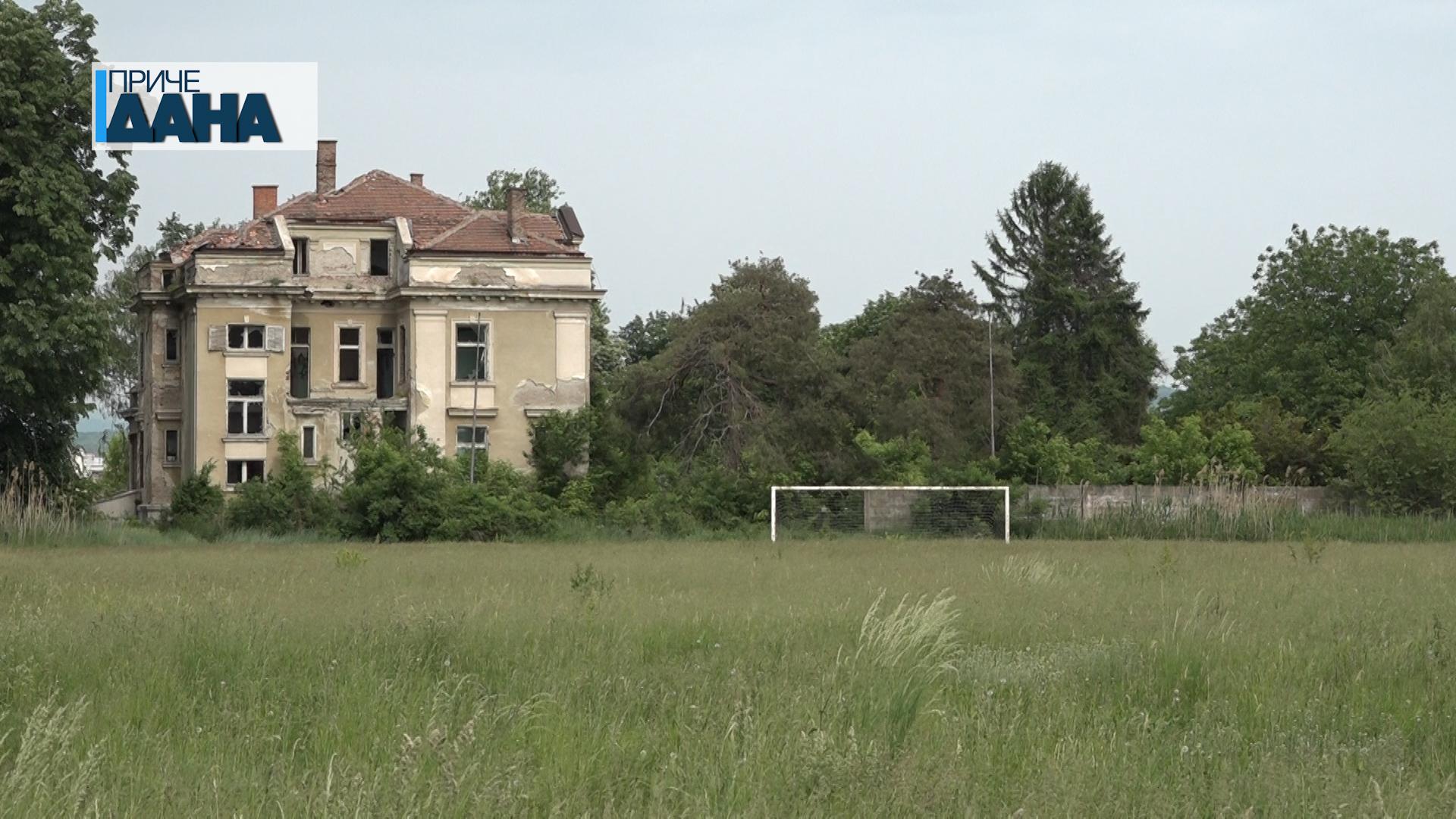 Peticija za oživljavanje stadiona Tekstilac u Dankovu