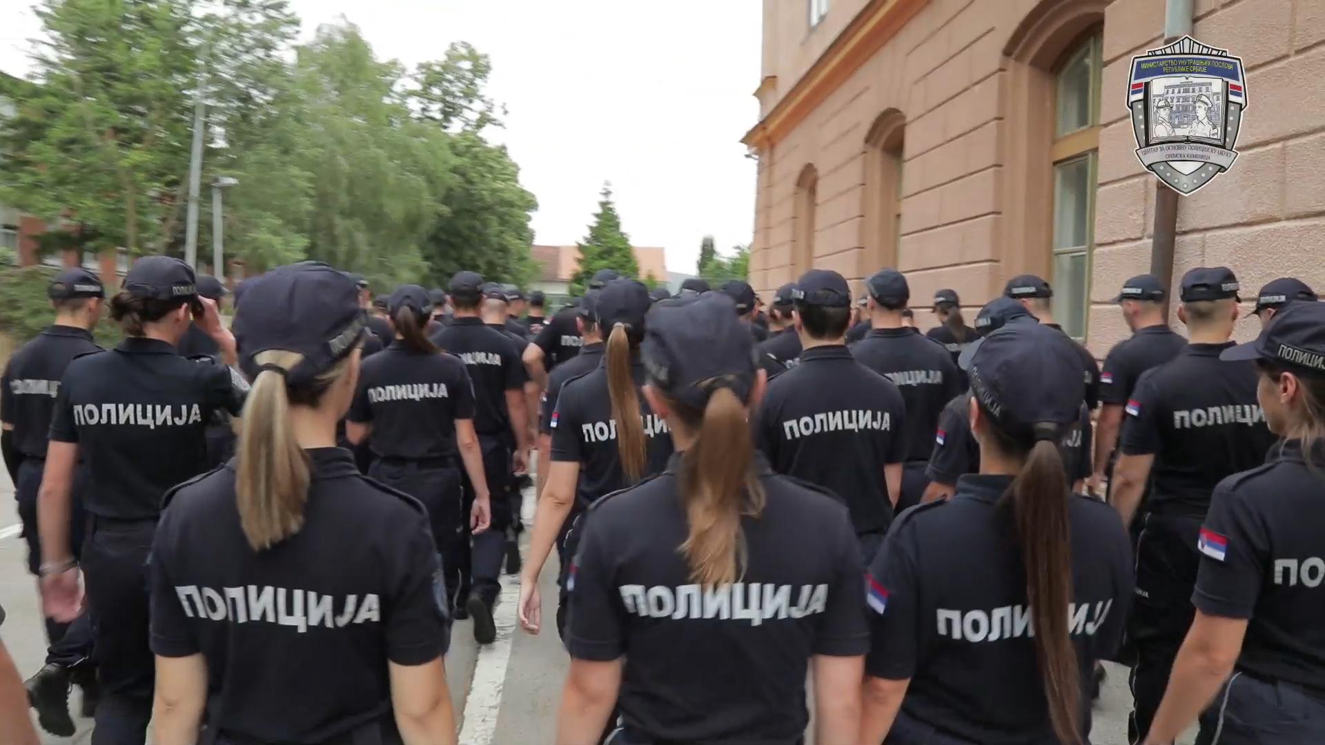 MUP raspisao konkurs za obuku novih 1.400 policajaca