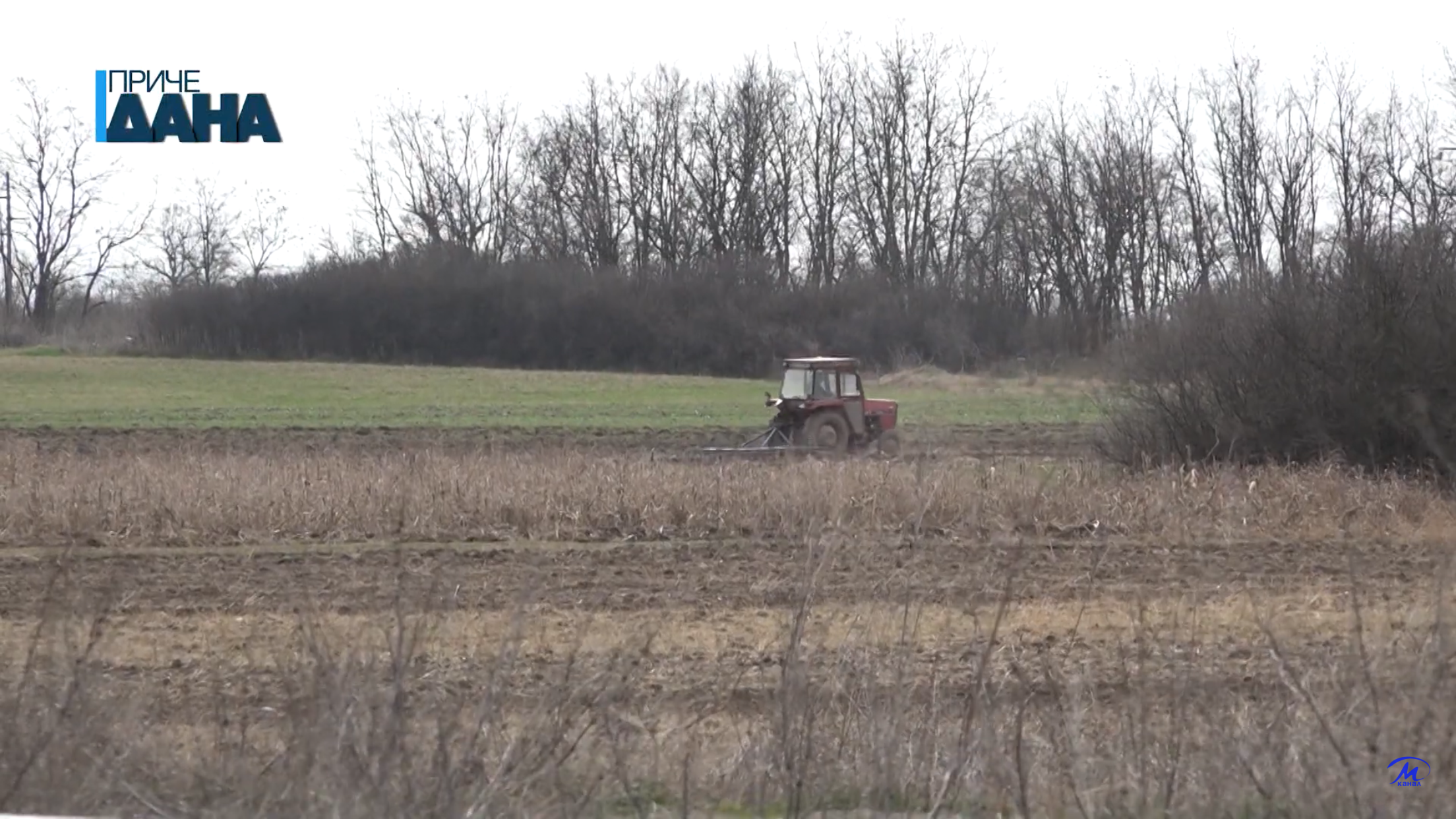 Javni poziv poljoprivrednicima za nabavku novih mašina