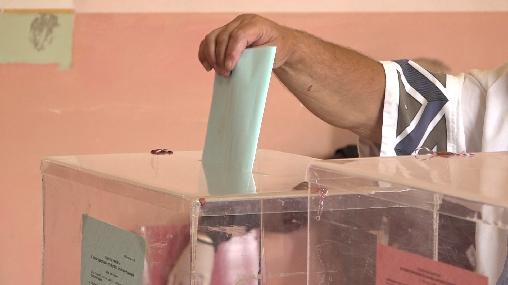 Izborni proces u Paraćinu – Biračka mesta 25, 30 i 36 u Glavici, Davidovcu i Izvoru