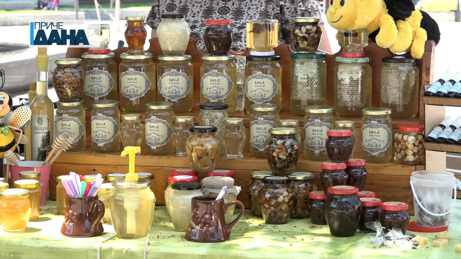 7. Sajam pčelarstva i meda u Paraćinu