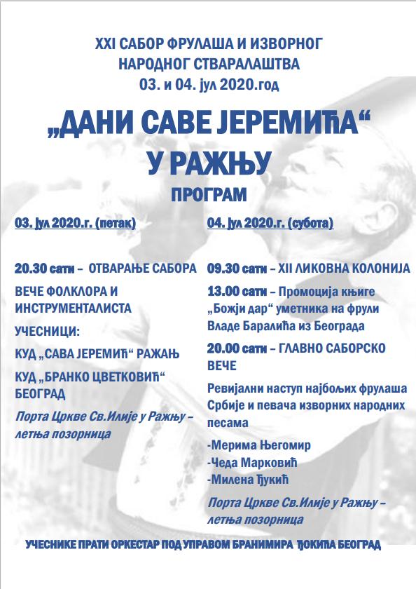 Dani Save Jeremića u petak i subotu u Ražnju