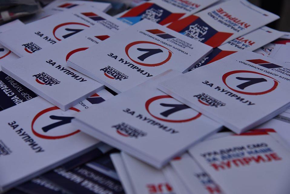 SNS nadmoćno u Ćupriji – 78,24 % glasova