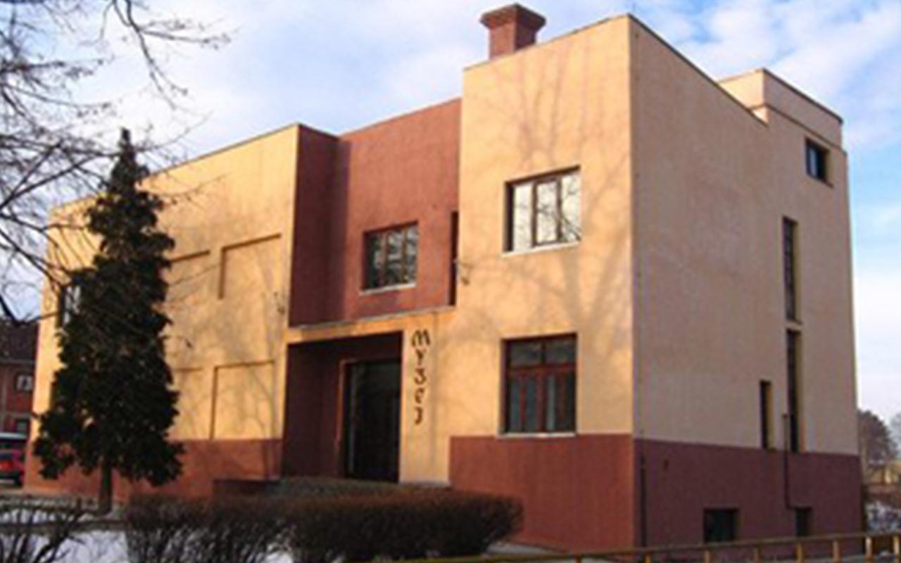 Muzej Horeum Margi – Ravno