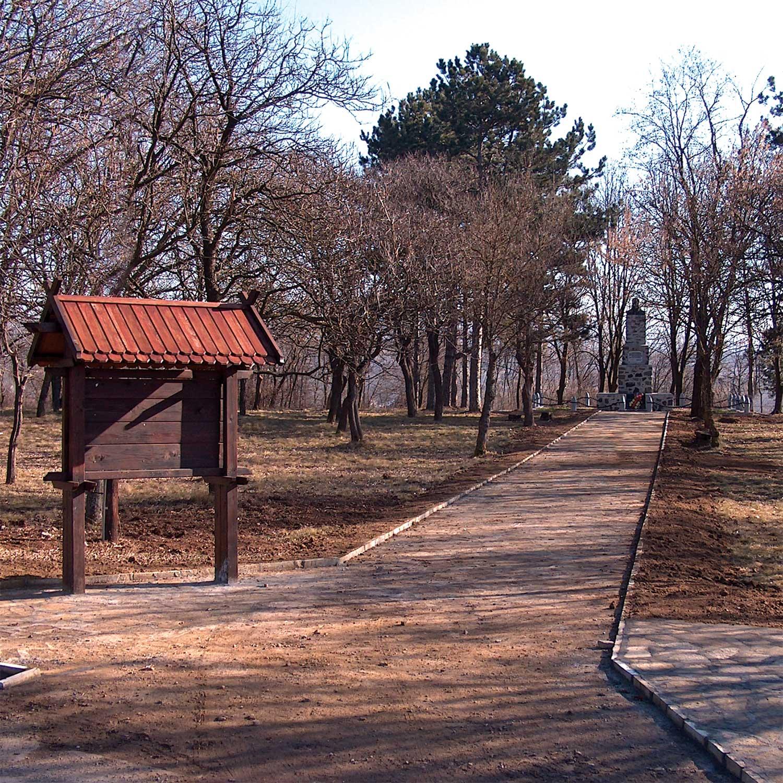 """Spomen park """"Šančevi"""""""