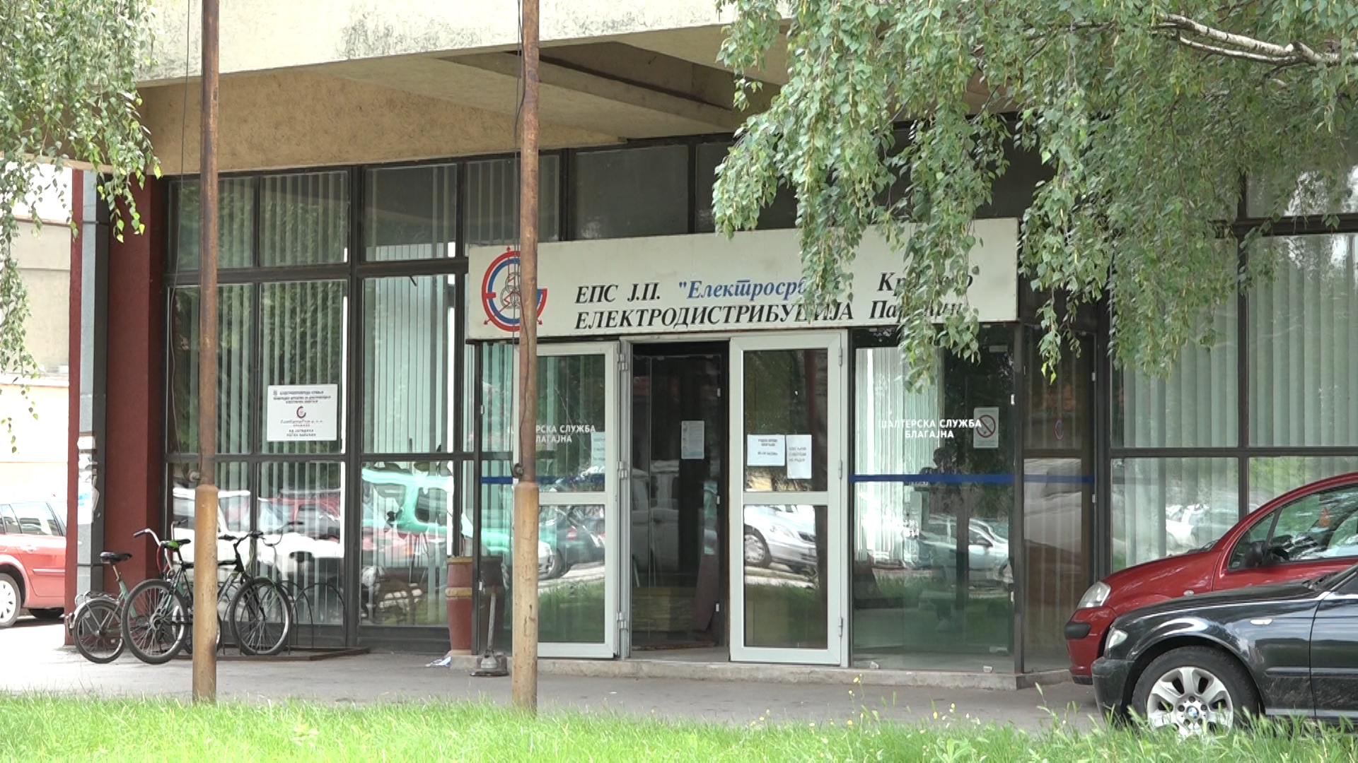 Planirana isključenja struje narednih dana u Raševici i na Karađorđevom brdu