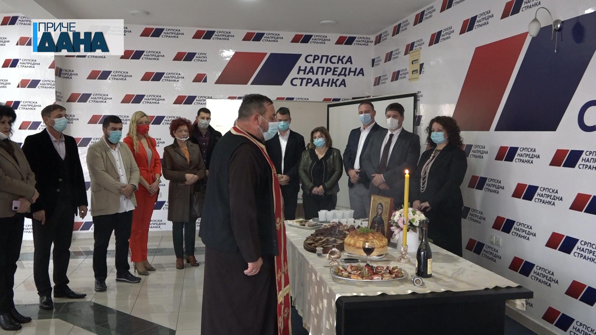 Obeležavanje krsne slave Srpske napredne stranke u Paraćinu