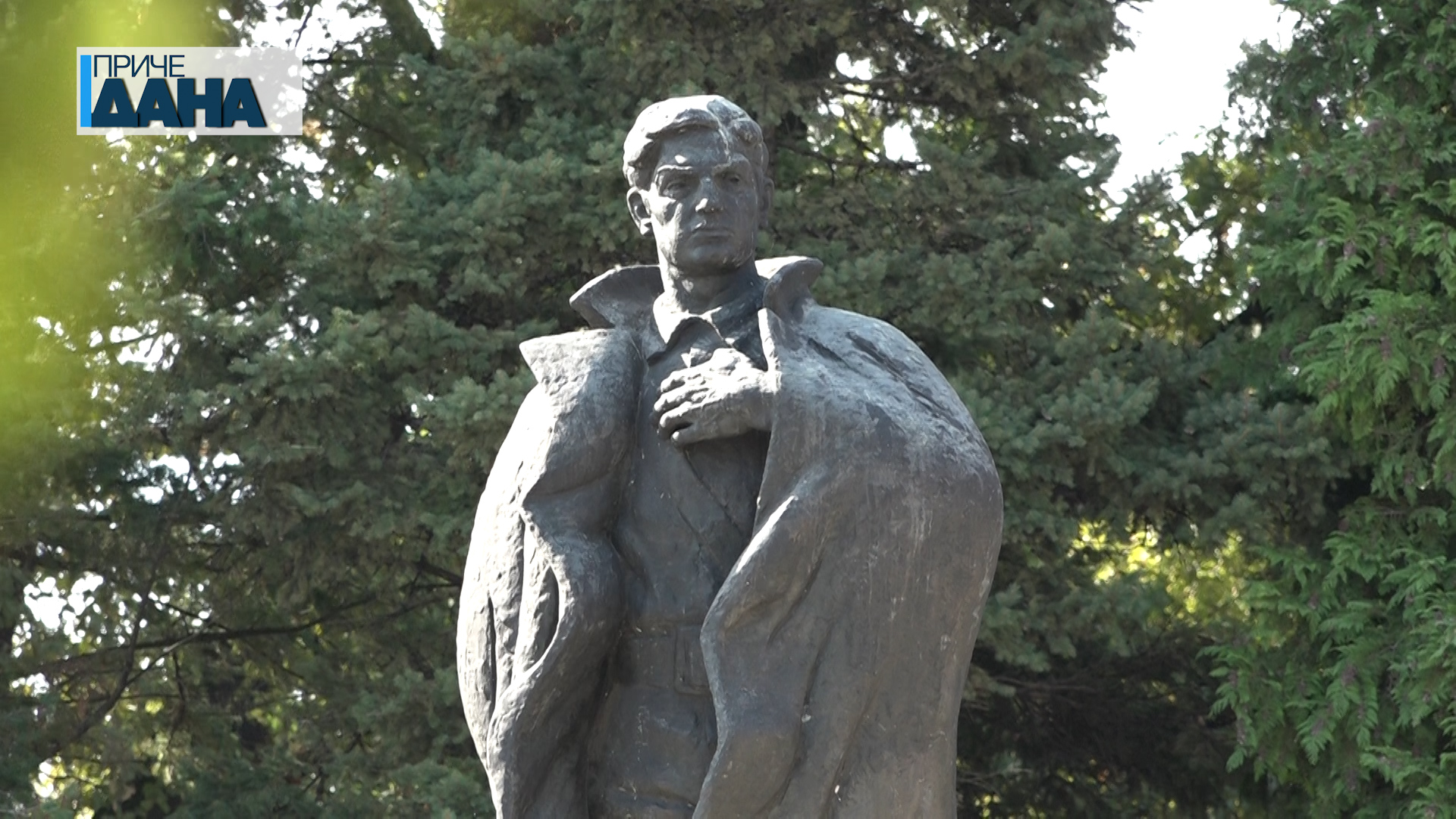 Spomenik Branku Krsmanoviću u Paraćinu