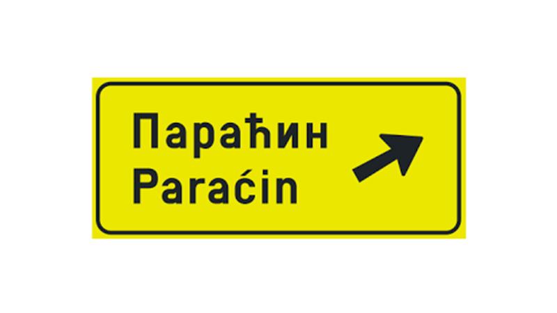 Zašto se u Srbiji koriste dva pisma?