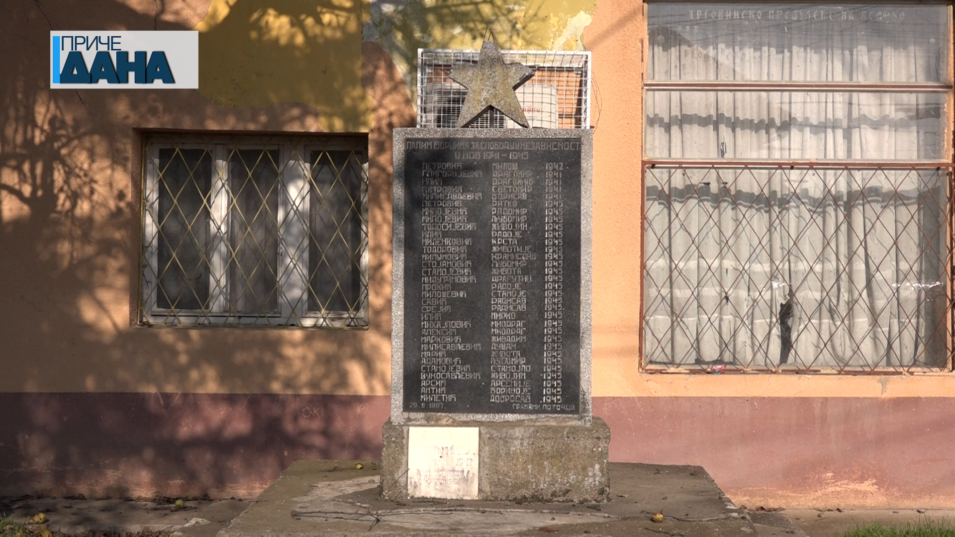 Spomen obeležja palim žrtvama Drugog svetskog rata u Potočcu