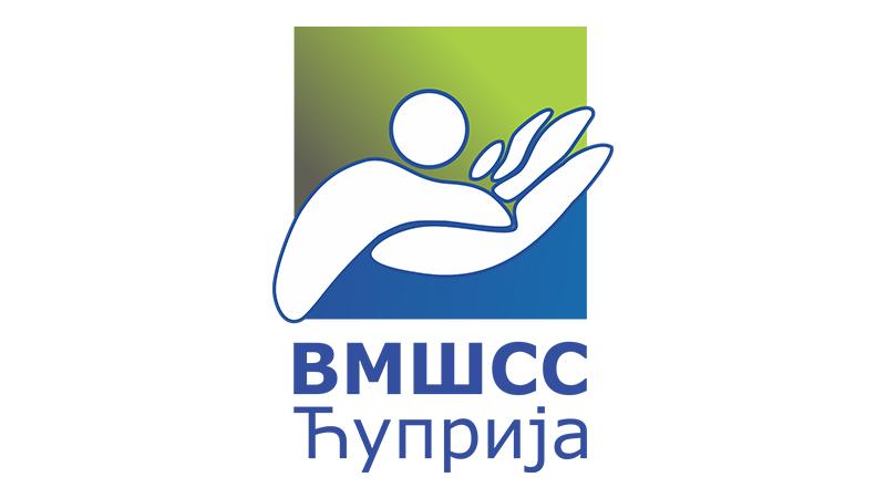 Visoka medicinska škola u Ćupriji