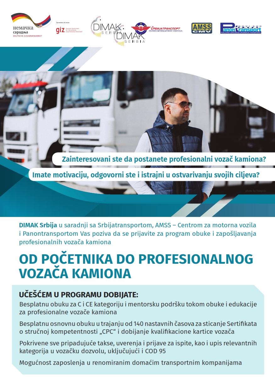 """Besplatna obuka za vozače kamiona kroz program """"Od početnika do profesionalnog vozača kamiona"""""""