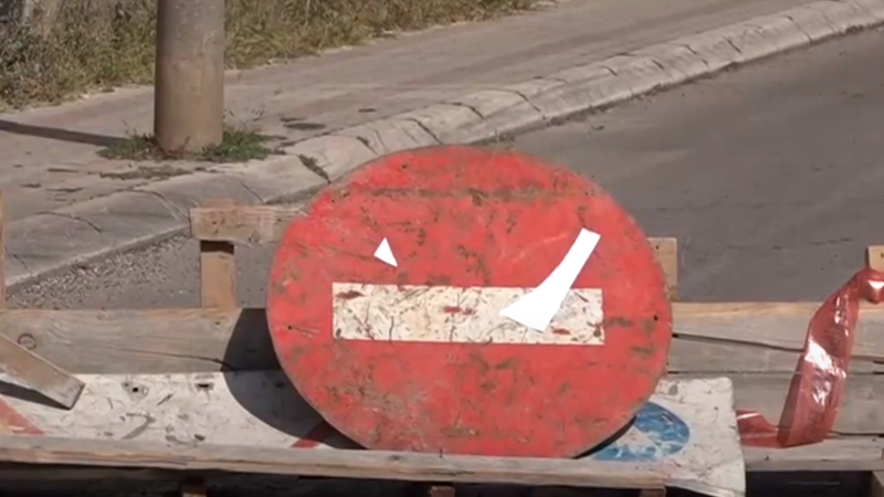 Sanacija udarnih rupa na gradskim ulicama u Paraćinu