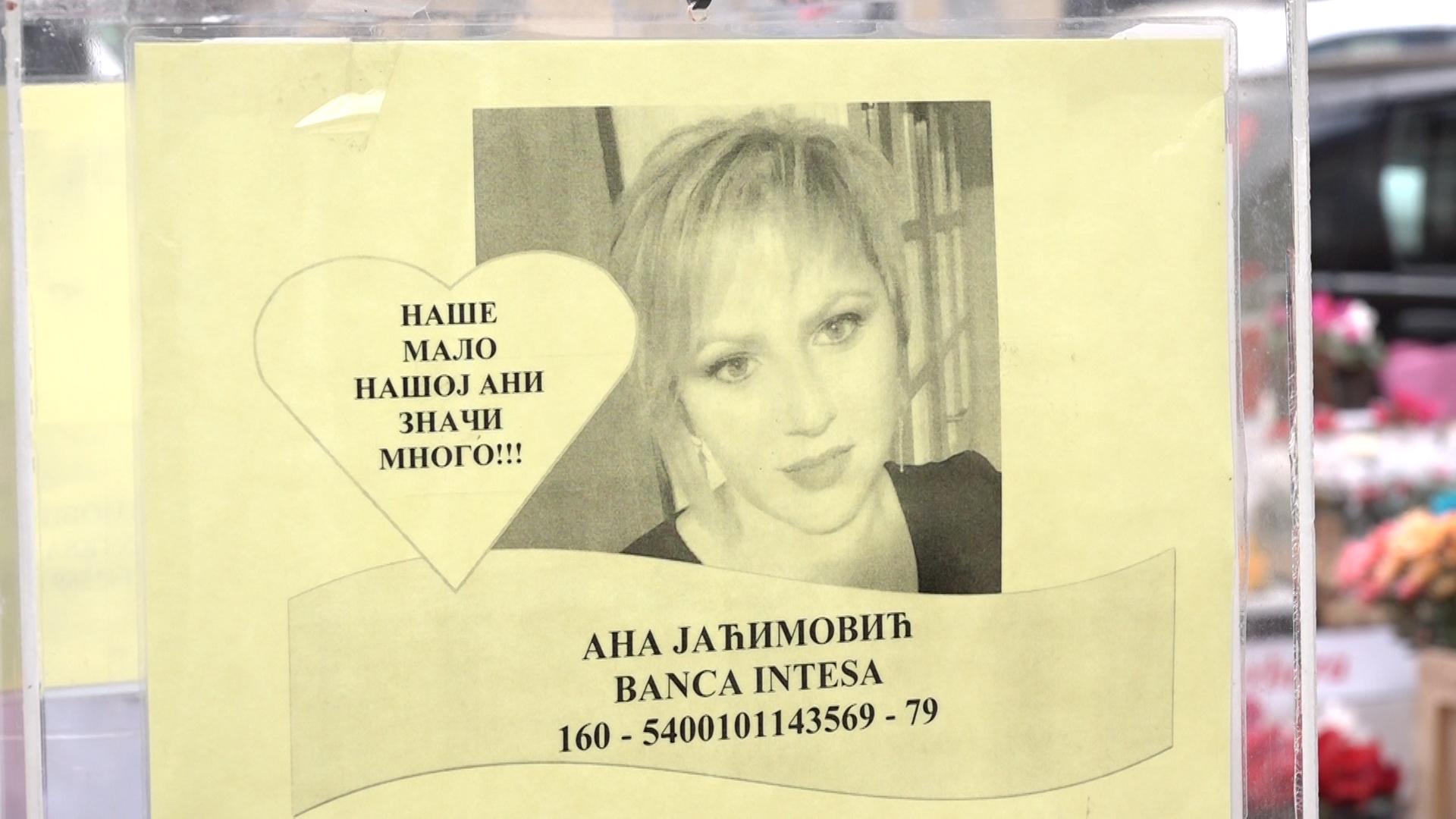 Paraćinci nastavili akcije za prikupljanje sredstava za nastavak lečenja dr Ane Jaćimović u Turskoj