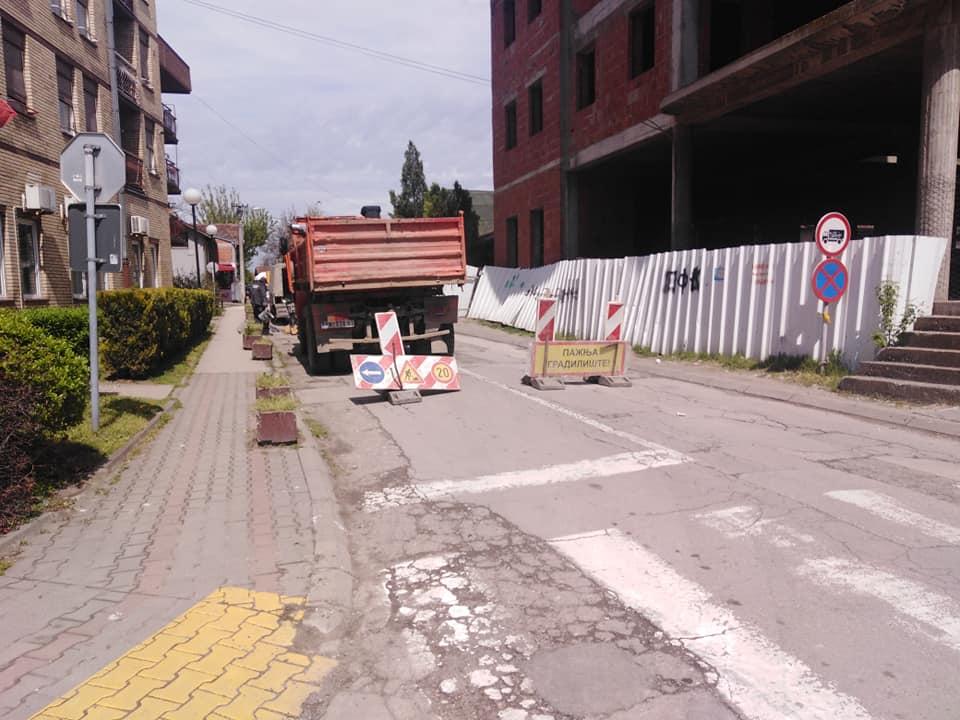Ulica Vladike Nikolaja Velimirovića privremeno zatvorena za saobraćaj