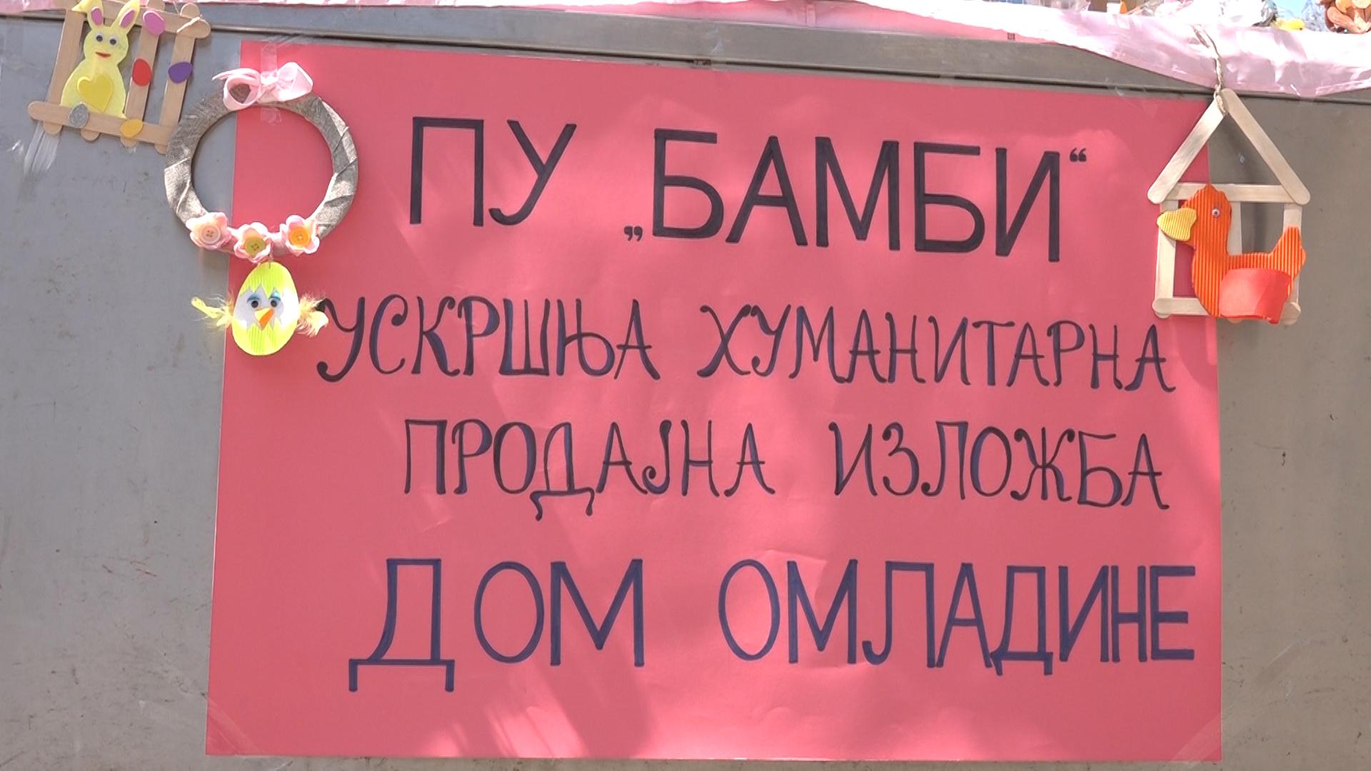 Uskršnja radionica paraćinskih predškolaca u centru Paraćina