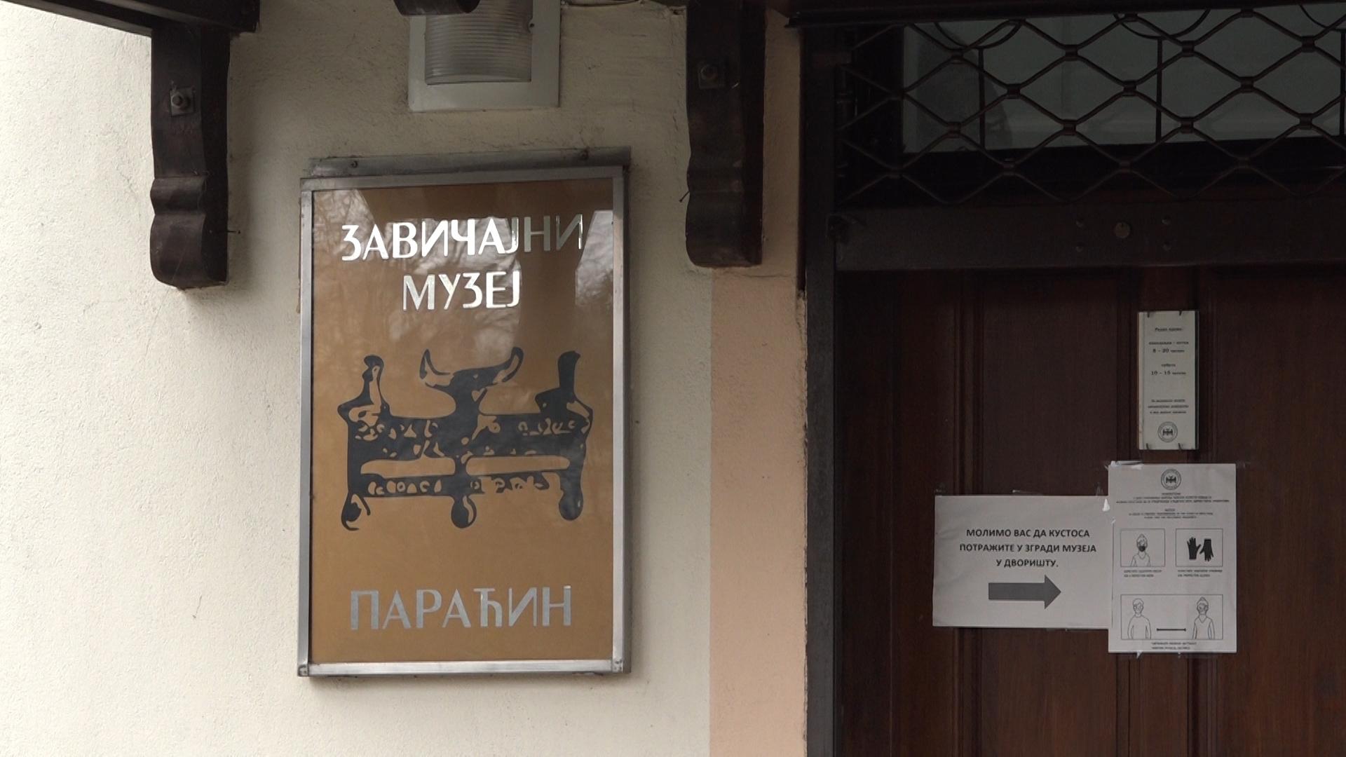 """Obeležavanje """"Noći muzeja"""" paraćinskih institucija kulture"""