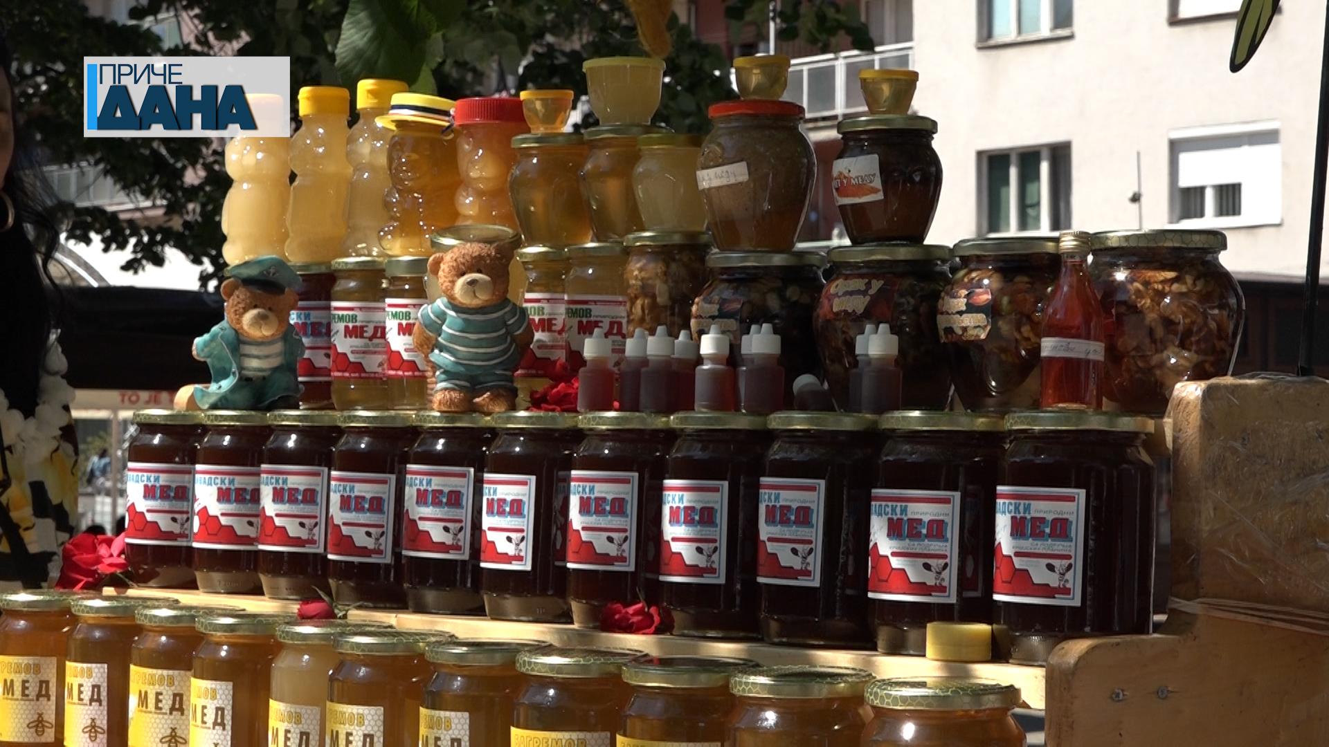Sajam pčelarstva i meda u Paraćinu