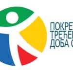 """U petak druga """"Mini olimpijada sporta, zdravlja i kulture trećeg doba Pomoravskog okruga – Paraćin 2021″"""