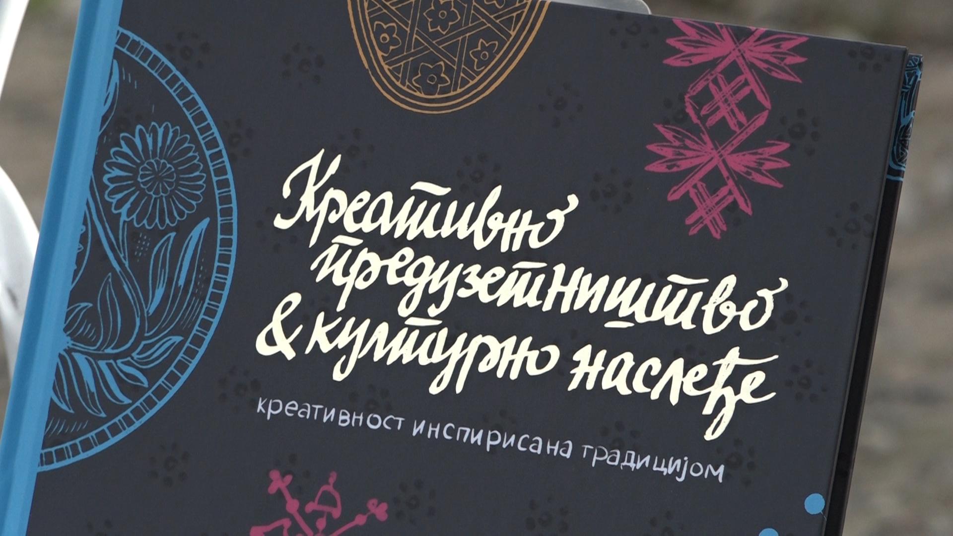 """Promocija knjige """"Kreativno preduzetništvo i kulturno nasleđe"""" u Zavičajnom muzeju"""