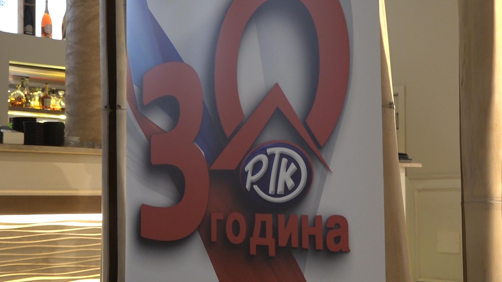 Tri decenije postojanja Radio televizije Kruševac