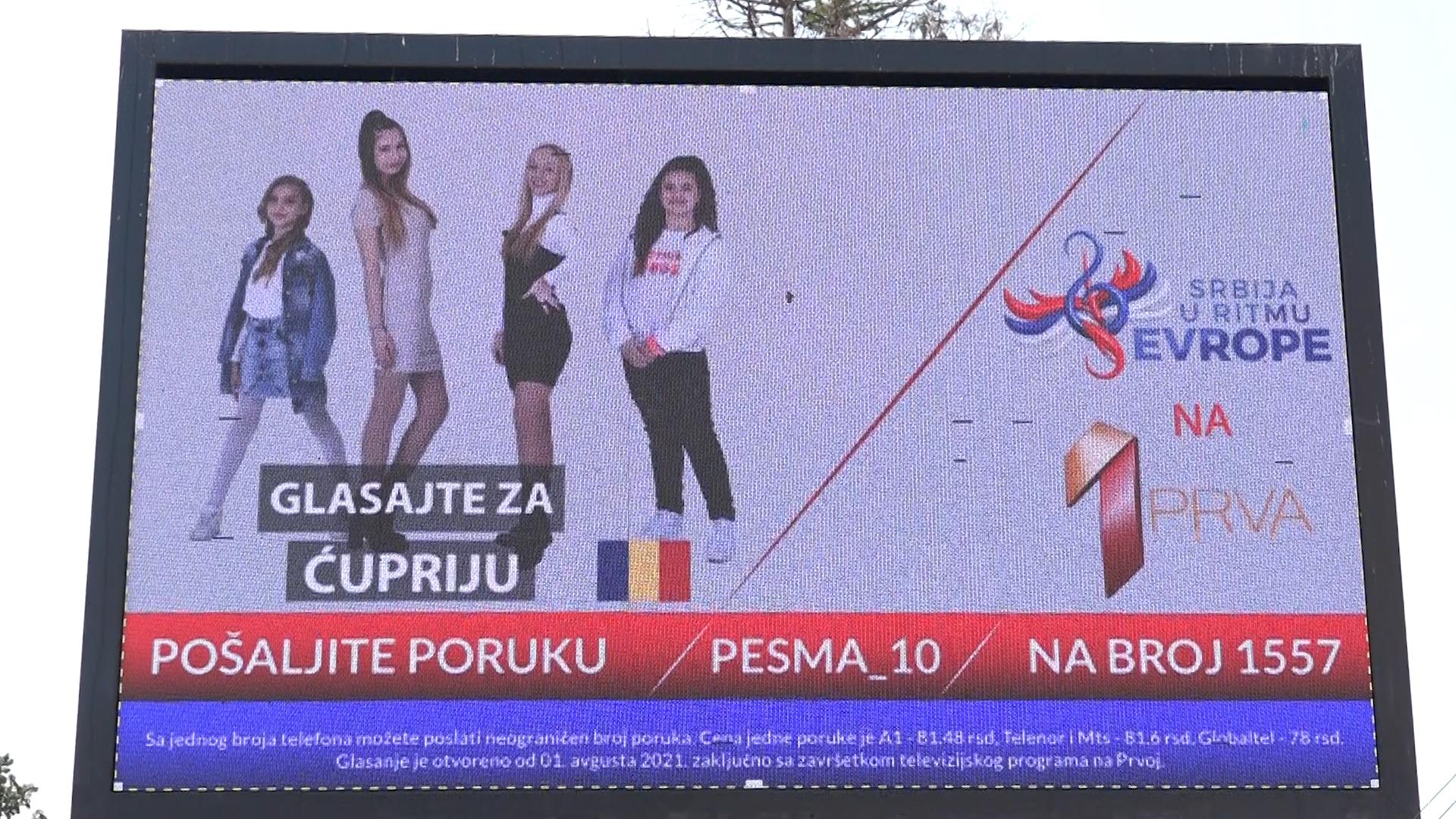 """Predstavljanje učesnika iz Ćuprije za takmičenje """"Srbija u ritmu Evrope"""""""