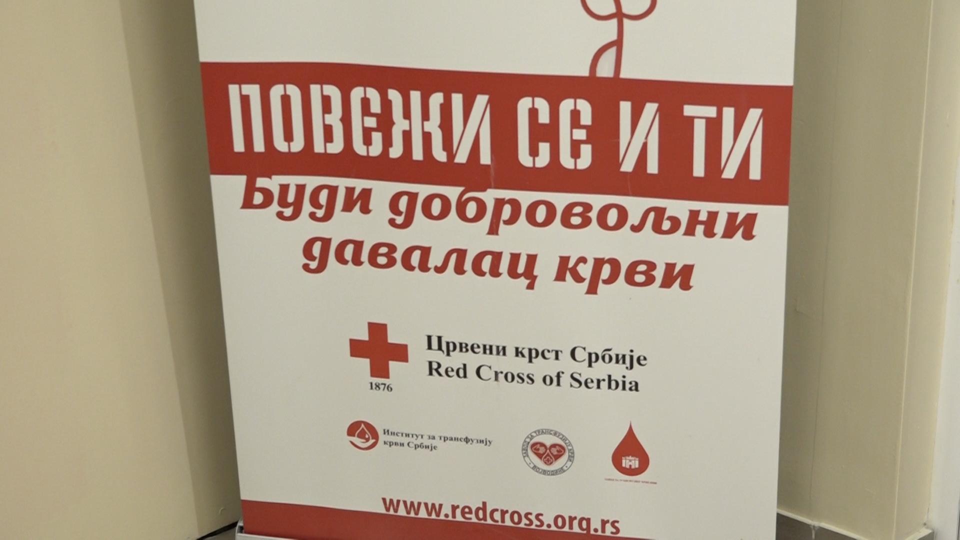 Akcija dobrovoljnog davanja krvi u Ekonomsko-trgovinskoj školi u Paraćinu