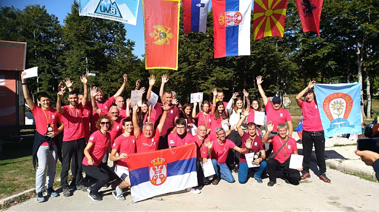 Srbija pobednik Balkanskog prvenstva u planinarskoj orijentaciji