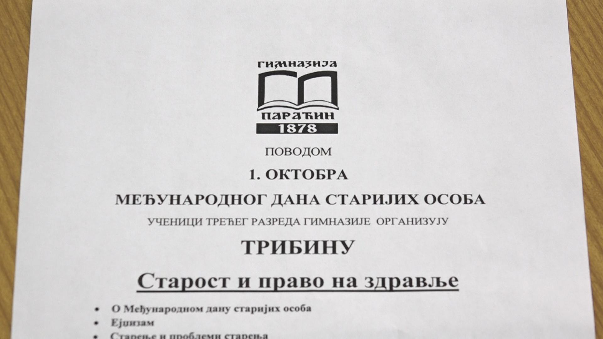 """Tribina u Gimnaziji """"Starost i pravo na zdravlje"""""""